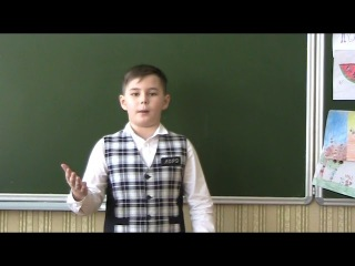 Хамидуллин Эмиль Вадильевич