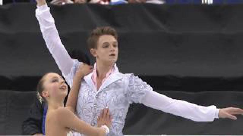 Aleksandra BOIKOVA / Dmitrii KOZLOVSKII RUS - ISU JGP Final - Pairs Free Skating - Nagoya 2017