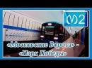 Поездка от Станции Метро Московские Ворота до Станции Парк Победы в Вагоне № 7850 2 Линия МПЛ