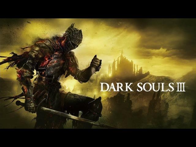 *Босс* Олдрик, Пожиратель богов. [Dark Souls 3]