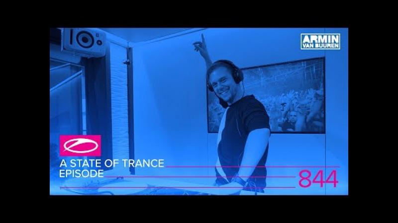Armin van Buuren - A State Of Trance 844 (14.12.2017)