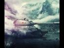 World of Tanks тяжелые рабочие будни часть № 4