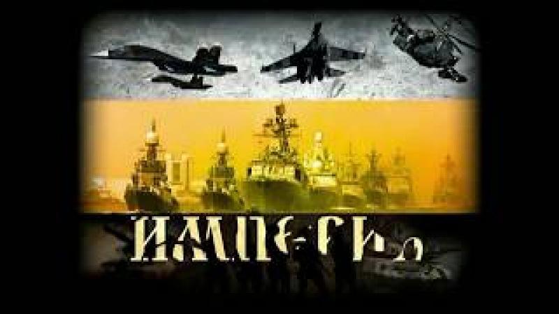 Русские Новости : Квачков, Грудинин