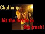 Челлендж - попади бутылкой в мусорку!/Challenge - hit the bottle in the trash!