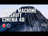 Create Mountains using World Machine &amp Redshift for C4D