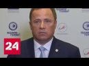Роскосмос назвал причину аварийного запуска Союза с Восточного - Россия 24