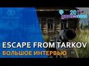 07.09.2017 - Интервью с Никитой Буяновым на Gamescom 2017