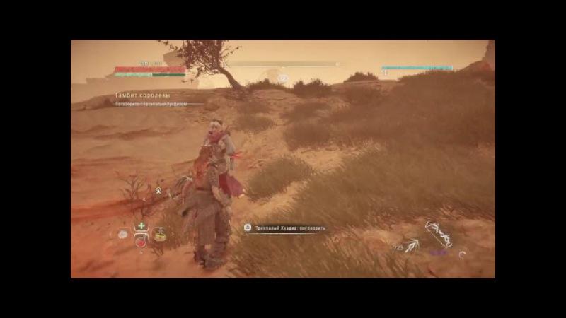 Horizon: Zero Dawn let's play 23 PS4