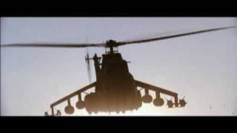 7 H.TARGET - The Helicopter Attack