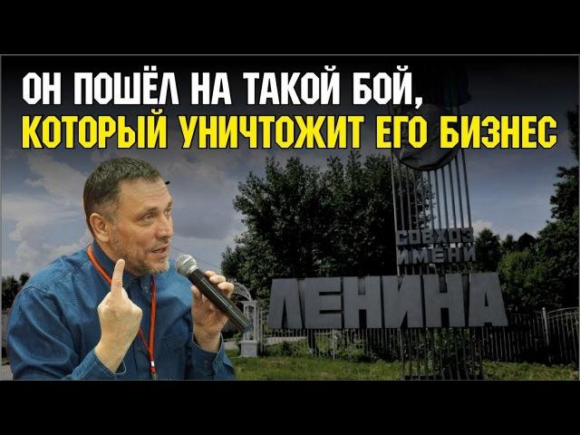 М Шевченко Они сделают всё чтобы отомстить за тот страх который испытали