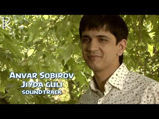 Anvar Sobirov Jiyda guli Анвар Собиров Жийда гули soundtrack