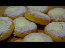 БУЛОЧКИ Сметанники или Ватрушки со Сметанным Кремом   Buns with sour cream