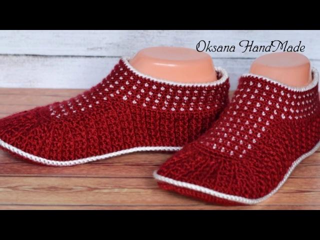 Мои любимые домашние тапочки крючком.1/2 часть мастер класса. Slippers crochet