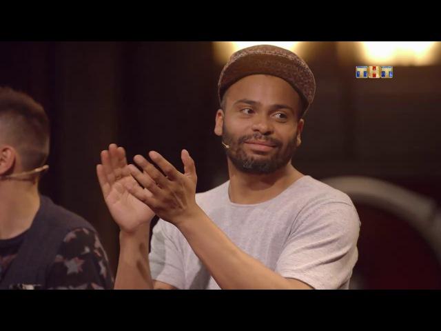 СТУДИЯ СОЮЗ • 1 сезон • Шоу Студия Союз, 11 выпуск (19.10.2017) Дайджест