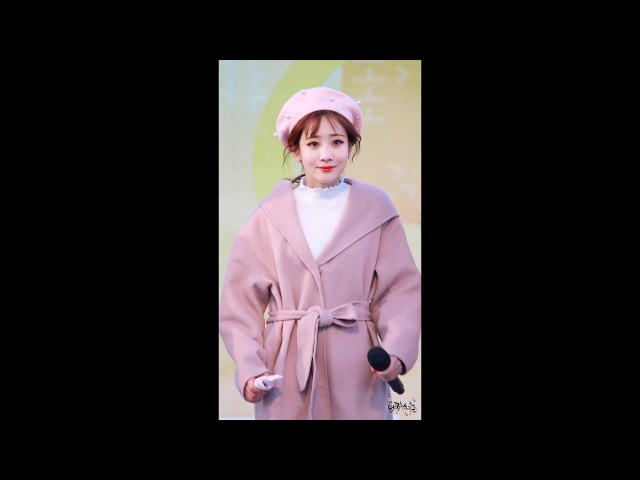 180123 러블리즈 Lovelyz 유지애 첫눈 평창 동계올림픽 성화 봉송 직캠 Fancam by 니키식스