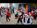 Новый Год Танец мальчиков
