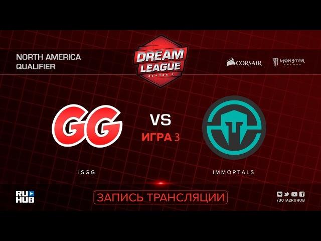 IsGG vs Immortals DreamLeague NA Qualifier game 3 part 1 Lum1Sit Mila