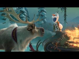 Олаф и холодное приключение (Olaf's Frozen Adventure, трейлер, дублированный, русский) 2017