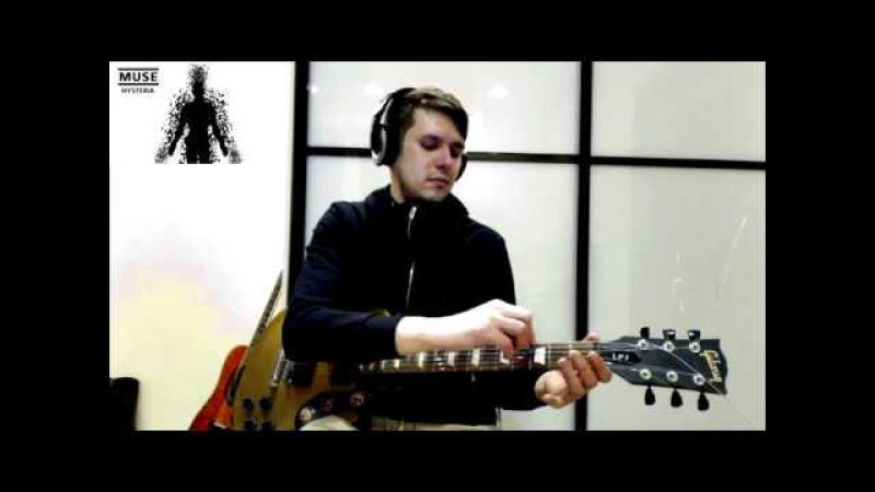 Muse - Hysteria guitar cover