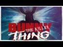 Обзор фильма Кролик Убивающий Членом Ну погоди! для взрослых