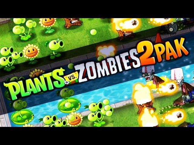 Мод PvZ 2 PAK - Plants vs. Zombies (Классика в оболочке 2 части)