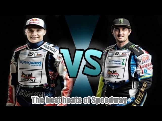 Emil Sayfutdinov VS Chris Holder (04.05.2013)