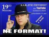 Шансон &amp Блюз от Юрия Самарского