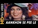 Aankhon Se Pee Le Usha Uthup Roti Ki Keemat 1990 Songs Mithun Chakraborty Kimi Katkar