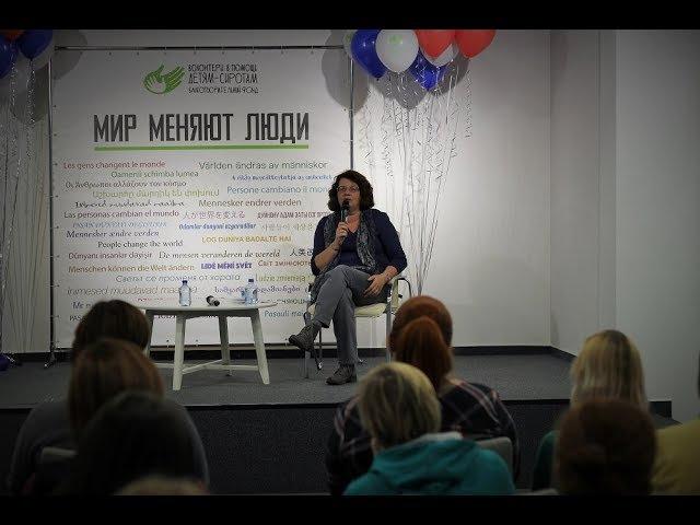 Людмила Петрановская Воспитание с видом на будущее