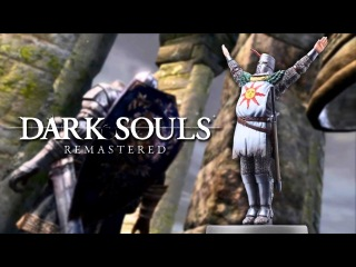 Dark Souls Remastered - Solaire Amiibo and Nintendo Switch Beta Trailer