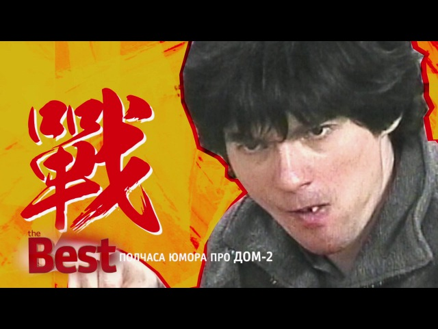 TNT Best [01x09] WEB-DL [vk.comTNTFun]