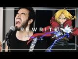 Asian Kung-Fu Generation - Rewrite (Fullmetal Alchemist Opening 4) - Tsuko G. Cover