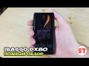IBasso DX80 обзор достойного плеера на Android
