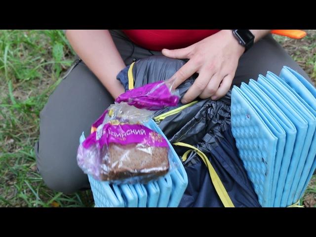 Треккинговый рюкзак Splav «Gradient 35»