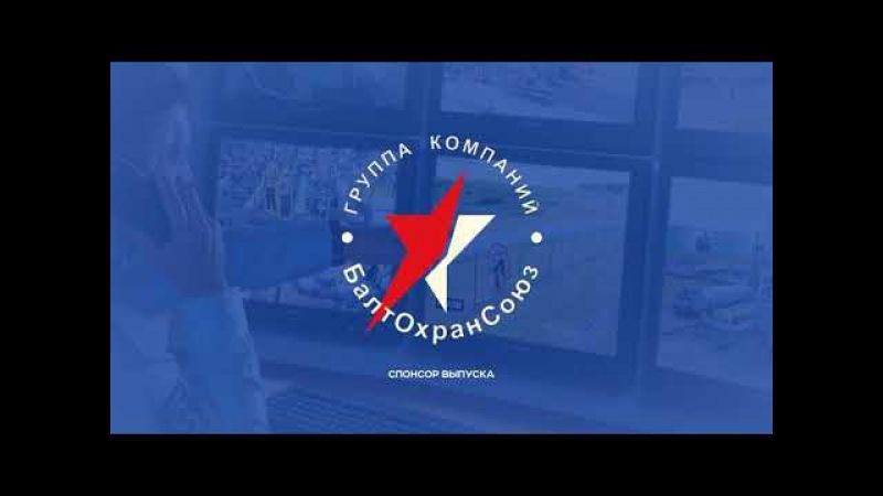 Новости Псков 21.02.2018 Актуально