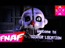 SFM FNaFSL WELCOME TO SISTER LOCATION Song Animation
