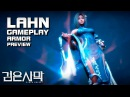 Black Desert (검은사막) - Lahn - Armor Preview - Gameplay - Profile - PC - F2P - KR