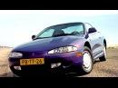 Mitsubishi Eclipse EU spec D30 '1995–97