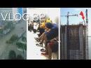 Miami Police VLOG 32 (Season 2): Hurricane Irma (влог о реальных рабочих буднях офицера полиции США, Майами)