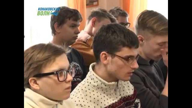В Конаковской городской библиотеке для студентов открылся кулинарный клуб Смак