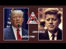 Дональд Трамп и Джон Кеннеди Мировой заговор Новый мировой порядок