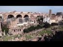 Археологические раскопки Рима