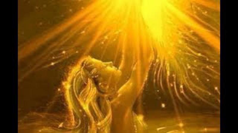 Дыхание Золотым светом: Дар небес - коренным образом меняет жизнь и сознание