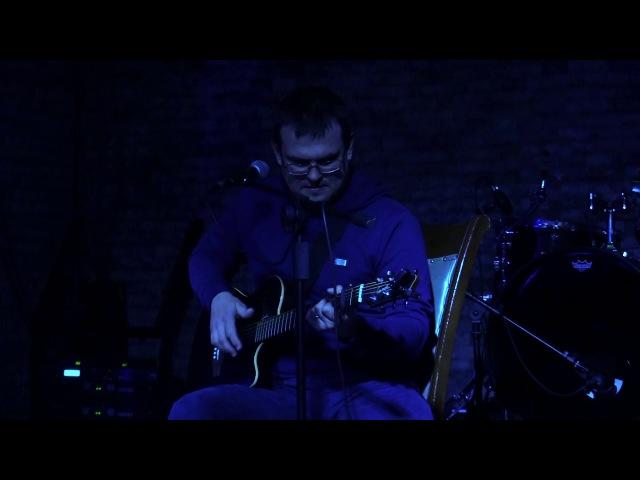 Иван Карпов - Севастополь, Клуб Артишок (25.02.2018) 2 часть