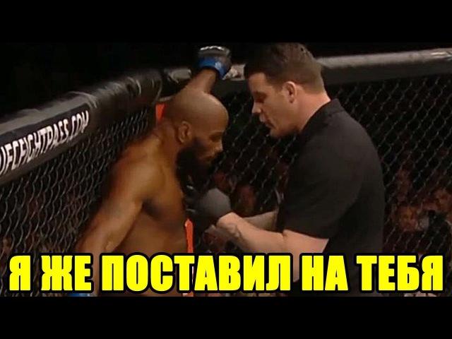 🔴РЕФЕРИ UFC РАСКРЫЛ СЕКРЕТ ГРЯЗНЫХ ПРИЁМОВ БОЙЦОВ