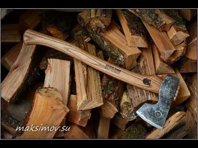 Отковали топор и насадили на топорище.Blacksmithing. Forging an ax and making a hilt