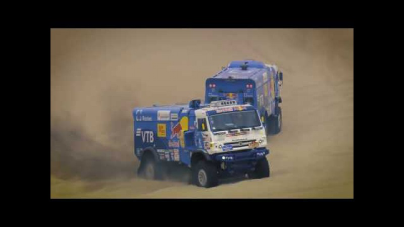 Kamaz Master Dakar 2018 смотреть онлайн без регистрации