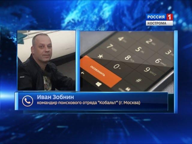 В Смоленской области нашли останки красноармейца Николая Шефова