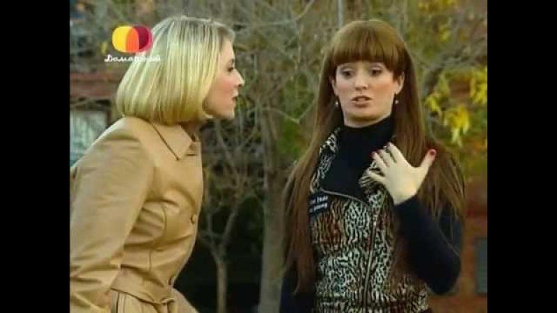 Ты моя жизнь Sos mi Vida 85 серия