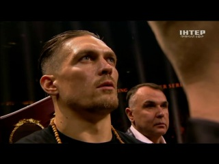 Бой Александр Усик – Майрис Бриедис. Исполнение гимна Украины